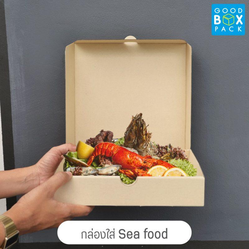 กล่องใส่อาหารทะเล