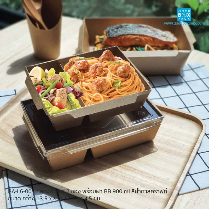 กล่องอาหาร 2 ช่อง พร้อมฝา 900 ml สีน้ำตาลคราฟท์ กันซึม