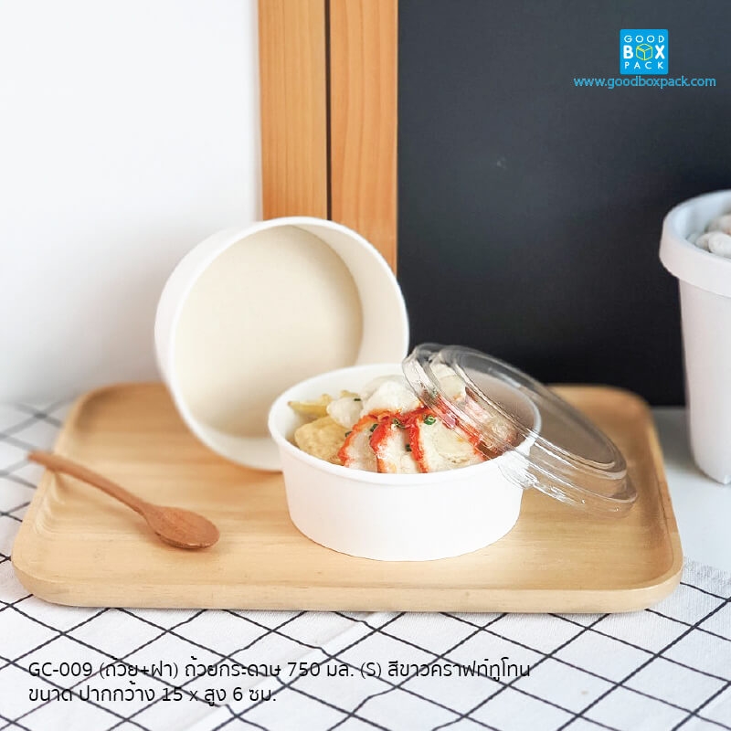GC-009 (เฉพาะถ้วย) ถ้วยกระดาษ 750 มล. ไซส์S สีทูโทน