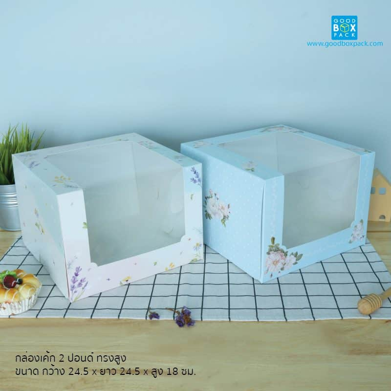 กล่องเค้ก 2 ปอนด์ ทรงสูง ลายชมพูฟ้าสีน้ำ