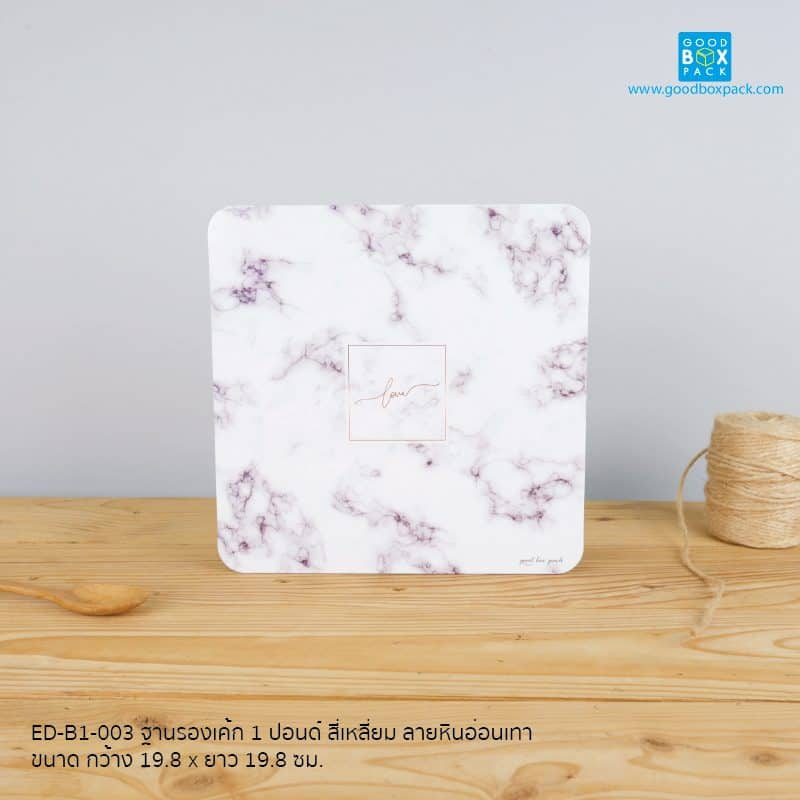 ฐานรองเค้ก 1 ปอนด์ สี่เหลี่ยม ลายหินอ่อนเทา กระดาษฟู้ดเกรด สัมพัสอาหารไดเ