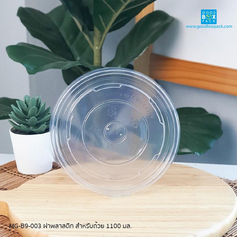 ฝาพลาสติก 1100 มล. PP